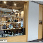 [高雄無菜單日本料理推薦]綠midori三訪、現在只要花1000元就能吃到波士頓龍蝦三吃還有日本宮崎A5和牛!!!!