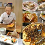 ★高雄新興★【綠midori】預約制日式無菜單料理/吃一頓餐點猶如看一場表演秀。