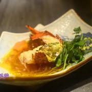 高雄日本料理餐廳-綠midori|高雄約會餐廳|高雄新興區美食|高雄創意料理推薦