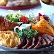 【埔里美食】隱藏在埔里小鎮的肆盒院 超愜意的早午餐 舒服悠閒又超美味