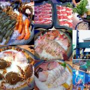 宜蘭美食【馬紹爾魚鍋】自家漁船產地直送~超新鮮!來自無汙染馬紹爾群島海域的珊瑚礁魚!海洋風格主題裝潢好特別!