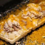 綠midori | 日式無菜單料理 | 日本新鮮食材 | 現場割烹料理 | 推薦高雄美食