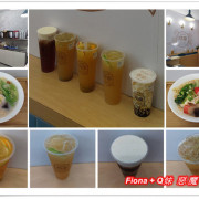 【體驗。試喝】台中北屯。沏座chizuo - 喝得到新鮮果肉的手搖飲水果茶+老火蒸煮鍋燒麵,吃吃喝喝一次滿足 !