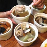 台中美食|黃記燉品專賣舖-費時熬煮大骨湯頭,冬天暖胃最佳選擇