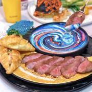 《台北公館*BFF》不管你要星空、火山、好吃、好玩,這通通都有,美食界的網美店。