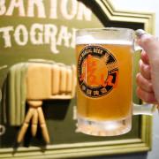 【小琉球酒吧】氮醉JoScubar · 鮮釀啤酒 沉醉在朦朧之間 可帶外食