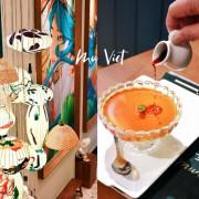沐越Mu-Viet越式料理(台北民權店),法式殖民風格越南繽紛好味道 / 王品集團
