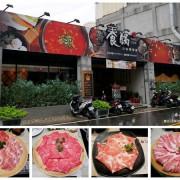 龍潭美食︱養鍋Yang Guo石頭涮涮鍋~逢甲商圈人氣火鍋來桃園展店了!!