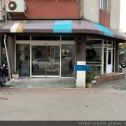 【新竹東區】日常咖啡 Le café quotidien~有插座WiFi/不限時/近培英國中<附菜單>