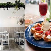 台中西區│小週末-白色系綠意小清新,勤美商圈推薦季節限定草莓麻糬鬆餅下午茶 - 藍色起士的美食主義