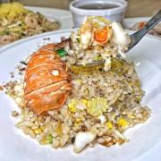 台中炒飯【飯大廚醬炒世界】原來炒飯可以這麼豪華了!直接加入龍蝦/鮑魚/松露 讓你也能享受低調奢華的台灣小吃