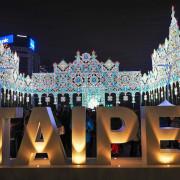 【台北信義區   活動】用24萬顆璀璨之光,點亮台北的新春夜✦2019台北光之饗宴-Luminarie光雕展