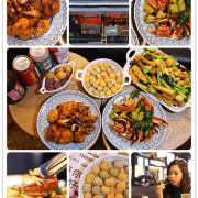台南小吃-有種麻辣炸雞 顛覆的創新口味!! 重慶麻辣塩酥雞香麻帶勁也太特別了!