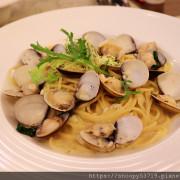 亞丁尼義式麵屋-128元起的平價、美味,份量夠的義大利麵
