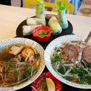 旺旺美越河粉-台中東區越南料理  秀泰百貨美食街首選  快來享用讓越南闆娘販售的正統越南料理