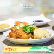 中山新光三越新開幕美食推薦|張記海南雞飯。肉骨茶麵/海鮮叻沙麵/土雞肉