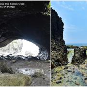 花蓮 | 豐濱 - 石門麻糬洞(March洞)~好萊塢電影取景的天然秘境!IG美照熱門點