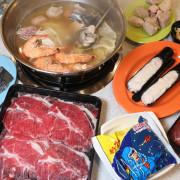 台南安南區火鍋-82鍋 特色私房湯頭 獨家自製醬料與手工火鍋料