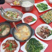 南投 魚池鄉 日月潭 阿爸食堂 私宅料理~三合院裡吃大紅桌辦桌菜