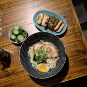 【 新北 | 捷運府中站 】食三麵屋|  濃濃的復古味麵食,板橋之光呀!!  【 哪裡人,你說呢。】