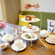 桃園 Teaway鍋煮奶茶專賣店 環境超優,質感系下午茶、甜點推薦! - 奇奇一起玩樂趣