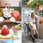 桃園八德下午茶-Teaway鍋煮奶茶專賣店-隱藏在住宅區內的森林系超夢幻貴婦英式下午茶