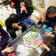 貳家桌遊-台北火車站中正桌遊店  提供包場地租借 如果要和朋友或家人聚聚  除了吃還能做什麼?