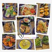 台中三井outlet|不用飛曼谷也可以吃到正統泰菜NARA Thai Cuisine