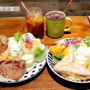 [高雄美食] 睡飽飽就來吃一頓~好吃早午餐推薦!漫時光早午餐-高鐵重愛店