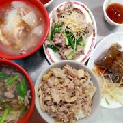 吃。台南|中西區。超過30年歷史,原名是古都鴨家莊,鴨肉專賣店「川霖號」。