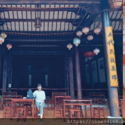 【國內趴趴走】台中霧峰-林家宮保第園區20200308