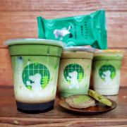 【全台x食記】cama café x 辻利茶舖。新品上市。限期販賣。抹茶咖啡拿鐵
