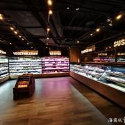 台北最大●水產超市【前鎮水產-西門町德立莊1號店】只要60元 異國泡麵、台梗九號魯肉飯、冰淇淋喜歡什麼自己拿