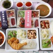 台中文青便當埋鍋造飯,撩妹告白系餐盒腰封,每日限量秒殺雞腿飯