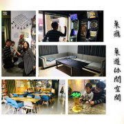 [高雄生活] 桌癮桌遊休閒空間 高雄最大桌遊店,高達600多款桌遊任你選,適合各種年齡層同樂休閒的好地方!
