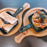 【食記︱MAMA'S鐵鍋早午餐】一個銅板就吃飽高CP值新美式創意早午餐︱台北松山