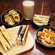 MaMas 鐵鍋早午餐-台北小巨蛋早午餐推薦,多口味爆漿三明治和酥脆捲餅都好吃! 花生、藍莓、起司超罪惡的組合,銅板價超高CP