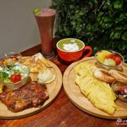 小巨蛋早午餐推薦「MAMAS鐵鍋早午餐」銅板親民價&重視健康的早午餐店