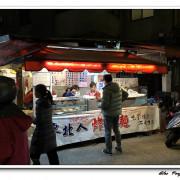 新北市-永和區-小彤麵館