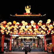 【新營太子宮】祈福燈節晚會。太子爺公益悠遊卡