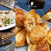 【水餃專賣】細緻的華麗 水餃餡的完美比例 金后餃 JIN HOU CHIAO 手工水餃推薦