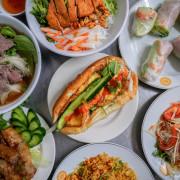 亞洲美食X魔王 桃園大溪區 市場裡的道地越南料理 料多豐富份量多 大溪老街必訪店家 越南菜的魅力 內文有店家資訊