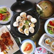 櫻井日本料理:台南平價日本料理店,火烤兩吃讓你享受火鍋和烤肉的雙重美味|高CP定食套餐,一次享受五道料理|台南日本料理.日式便當外帶外送.台南聚餐餐廳推薦 - 進食的巨鼠