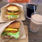 【竹北早午餐】好時早餐搬來竹北囉 法式鄉村裡吃歐姆蛋軟法麵包  花生核桃牛肉堡