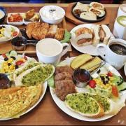 台中南屯超值早午餐。創意廚房。友善食材健康溯源餐廳 擺盤豐盛附飲料只要200多