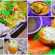 NARA Thai Cuisine 台中中友店 最佳泰國料理餐廳,品味道地的泰國菜的萬種風采