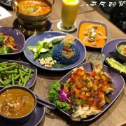 《台中/北區/美食》NARA Thai Cuisine台中中友店最佳泰國料理餐廳推薦