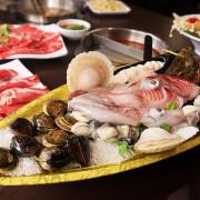 八方悅鍋物 新莊四維店 - 雙人豪華套餐 / 新鮮活蝦 / 新莊四維市場火鍋