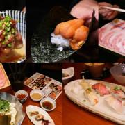『利休日本料理 sushi&shabu-shabu』握壽司套餐、日本A5黑毛銘柄和牛涮涮鍋套餐、和牛壽喜燒飯、無菜單料理,菜單價位(捷運科技大樓站/六張犁站)