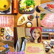 【台北美食】利休日本料理sushi&shabu-shabu,日本A5和牛直送空運來台,高貴不貴的日式料理,絕對是許多老饕美食客首選之一